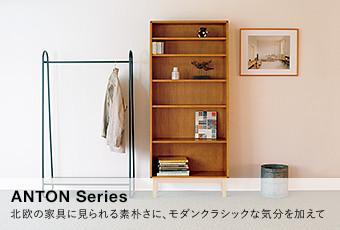 ANTON Series