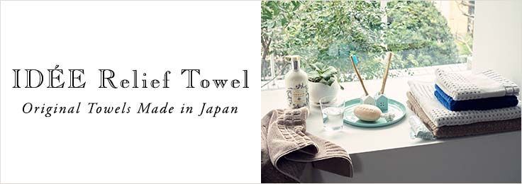 IDÉE Relief Towel