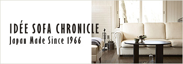 IDÉE SOFA CHRONICLE