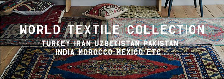WORLD TEXTILE COLLECTION