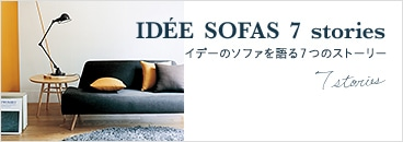 IDÉE SOFAS 7 stories