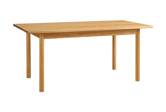DIMANCHE DINING TABLE 1600