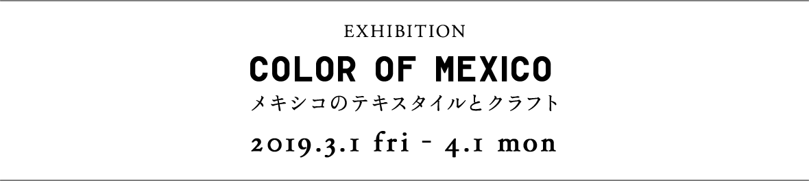 Exhibition  COLOR OF MEXICO
