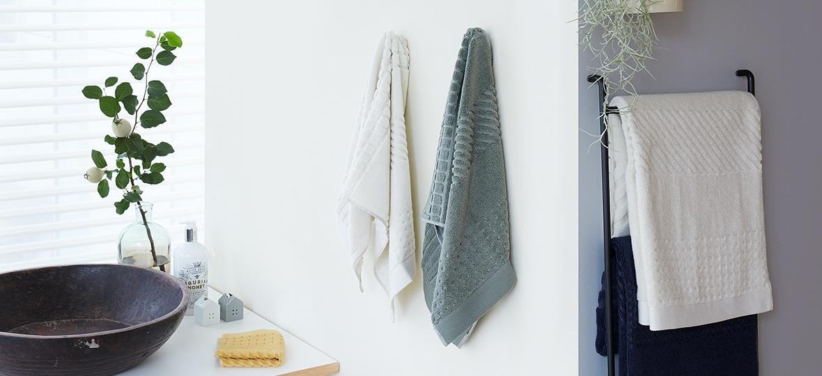 Relief Towel