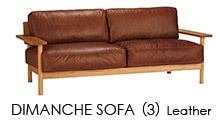 �y�ʐ^�zDIMANCHE SOFA (3) Leather