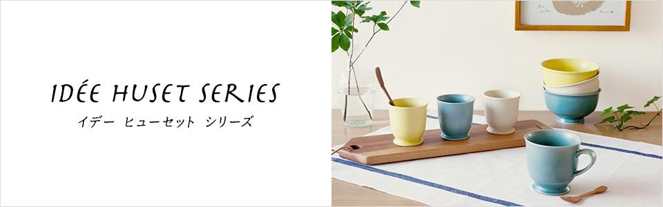Idee shop online idee huset for Idee online