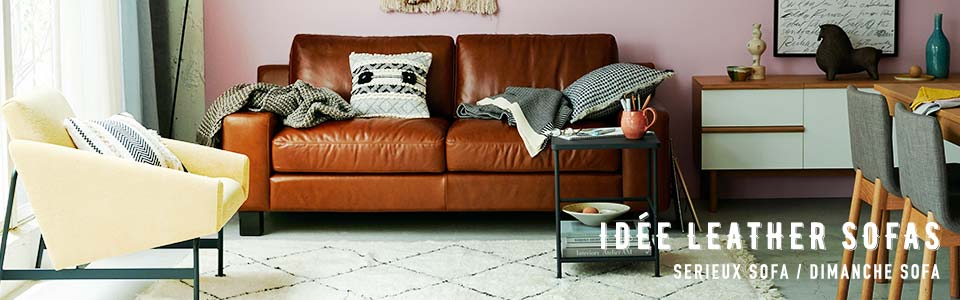 【特集】IDÉE LEATHER SOFA