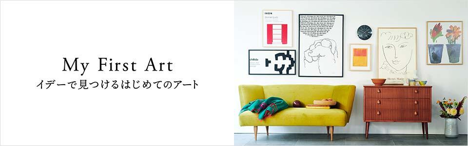 【特集】ART POSTER