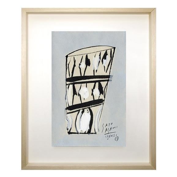 【写真】サトウアサミ 「細かい模様のある寸胴のグラス」