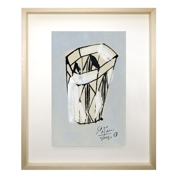 【写真】サトウアサミ 「面にひし形の模様のあるグラス」
