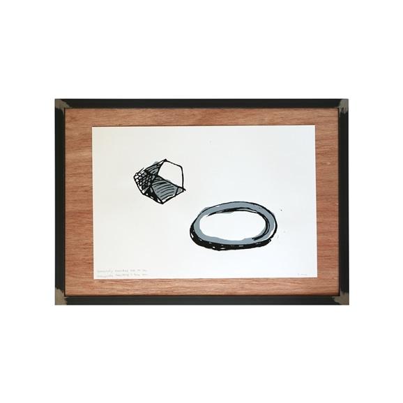 【写真】舞木和哉 「An engagement ring lying around」