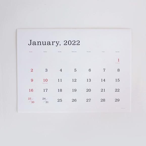 【写真】葛西薫カレンダー 2022 罫線なし