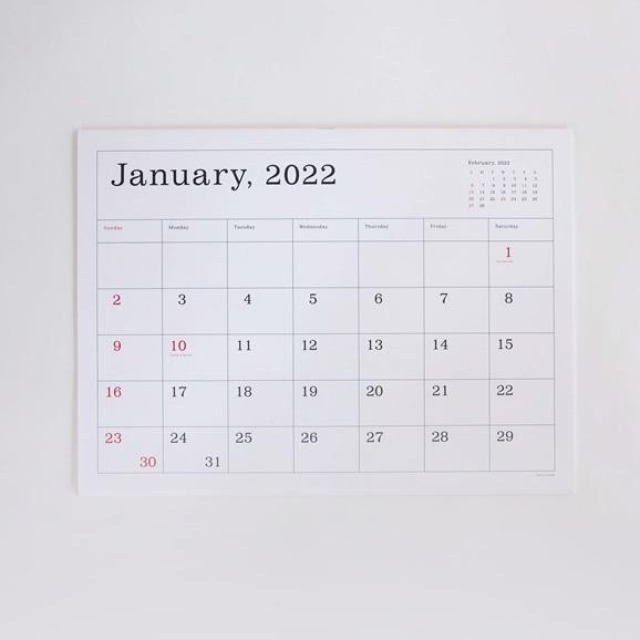 【写真】葛西薫カレンダー 2022 罫線あり