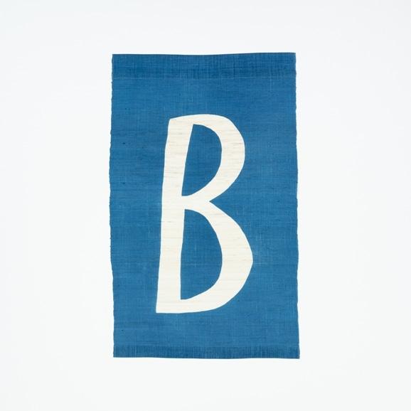 【写真】【受注生産品】POWER OF INDIGO 暖簾「B」
