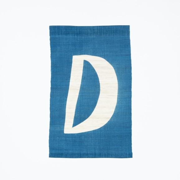 【写真】【受注生産品】POWER OF INDIGO 暖簾「D」