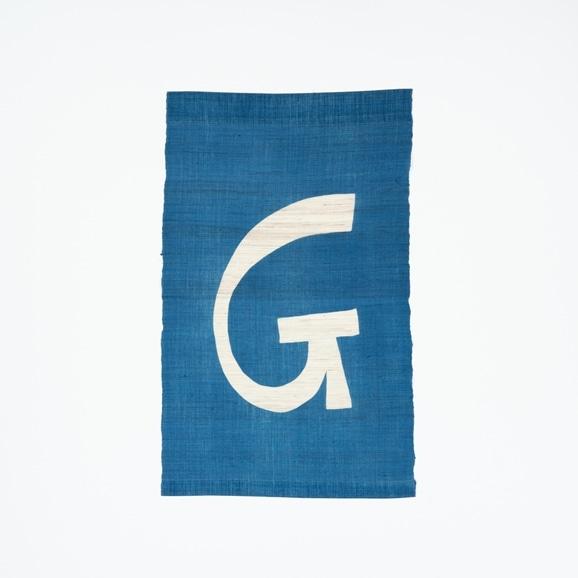 【写真】【受注生産品】POWER OF INDIGO 暖簾「G」