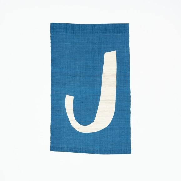【写真】【受注生産品】POWER OF INDIGO 暖簾「J」