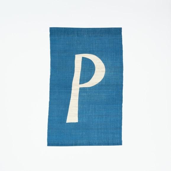 【写真】【受注生産品】POWER OF INDIGO 暖簾「P」