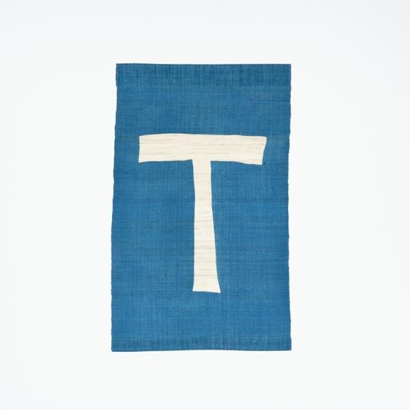 【写真】【受注生産品】POWER OF INDIGO 暖簾「T」
