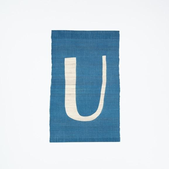 【写真】【受注生産品】POWER OF INDIGO 暖簾「U」