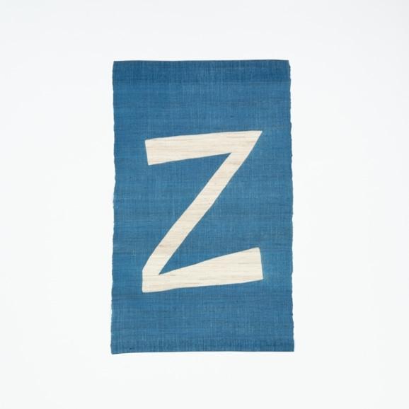 【写真】【受注生産品】POWER OF INDIGO 暖簾「Z」
