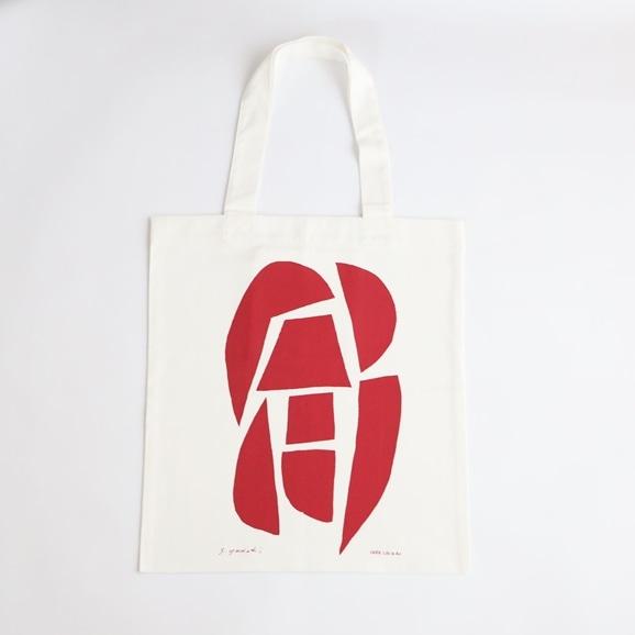 【写真】【Life in Art  オフィシャルグッズ】 トートバッグ 柚木沙弥郎