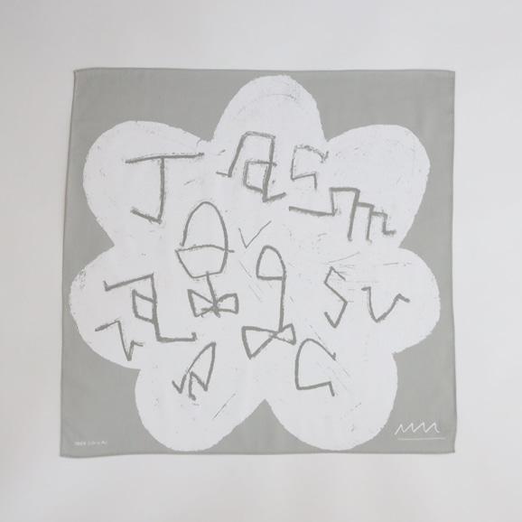 【写真】【Life in Art  オフィシャルグッズ】 ハンカチ 松林誠