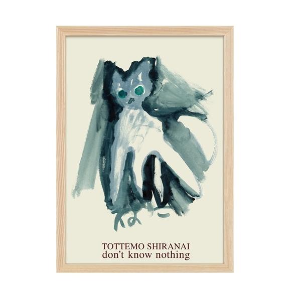 【写真】【定番品】前田ひさえ 「緑の目の猫」