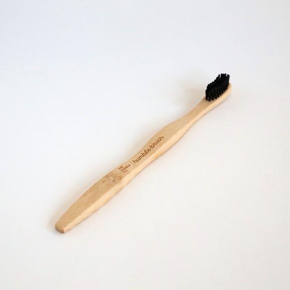 【写真】Humble Brush ブラック