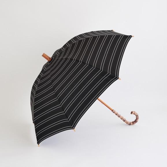 【写真】utilite 晴雨兼用長傘 マルチボーダー