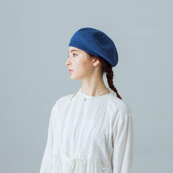 【写真】chisaki COMANE ブルー