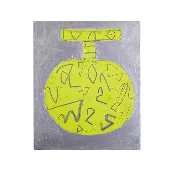 【写真】【一点物】松林誠「黄色い果実 01」