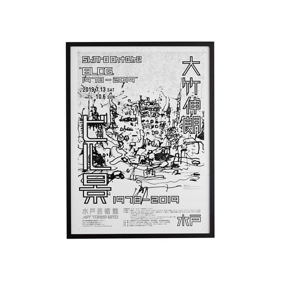 【写真】大竹伸朗 「Bldg.Kei Black」/Rare ART POSTER展 feat. NIPPON