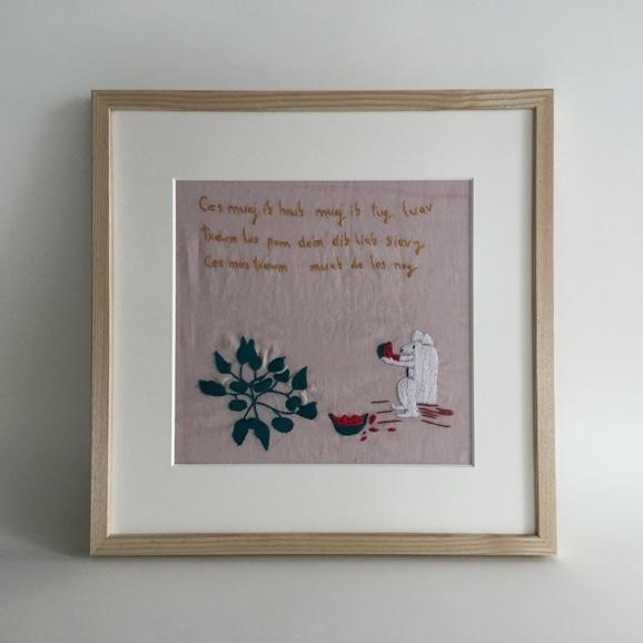 【写真】【一点物】モン族の刺繍アート「うさぎとすいか畑のお百姓さん 001/1」