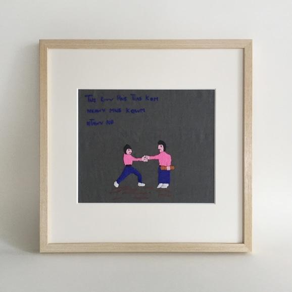 【写真】【一点物】モン族の刺繍アート「ひろい食いした子のはなし 001/3」