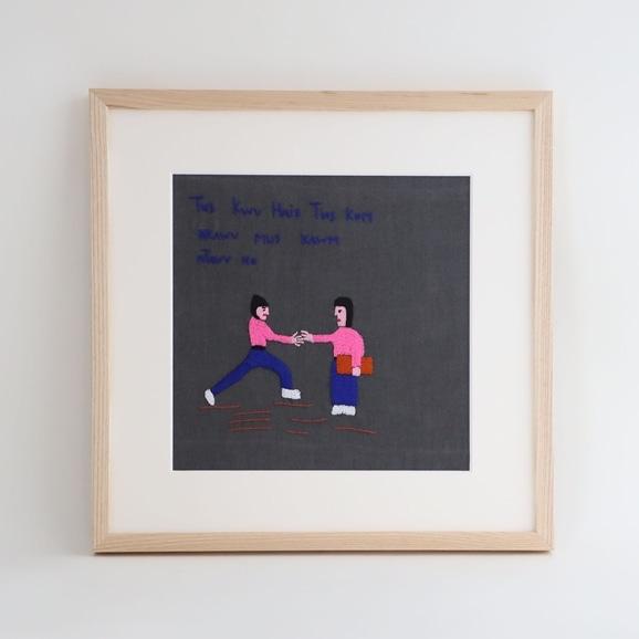 【写真】【一点物】モン族の刺繍アート「ひろい食い 002/3」