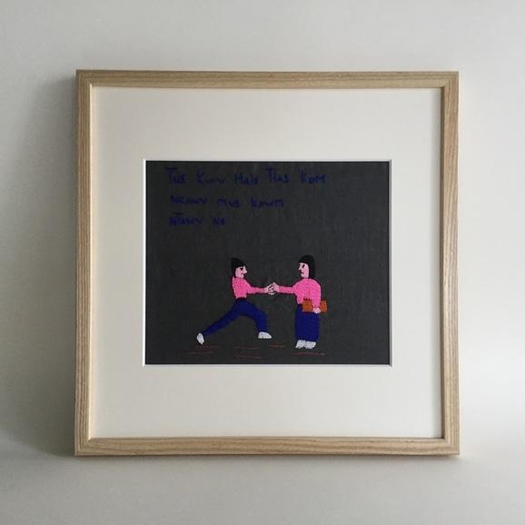 【写真】【一点物】モン族の刺繍アート「ひろい食いした子のはなし 003/3」