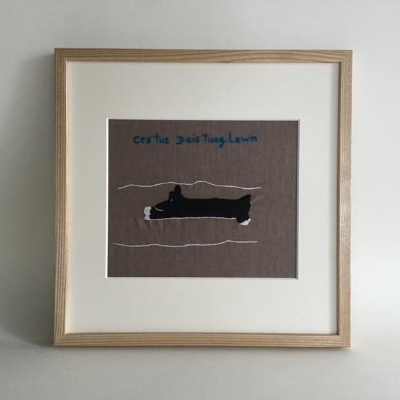 【写真】【一点物】モン族の刺繍アート「センミー 001/4」