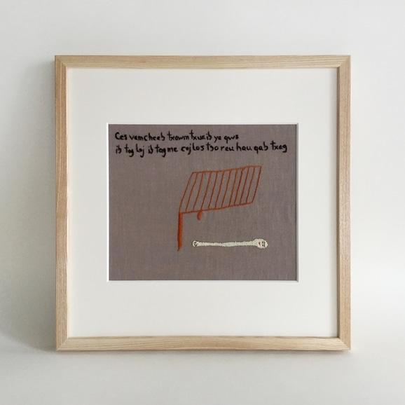 【写真】【一点物】モン族の刺繍アート「ワーチュンと2人妻 001/5」