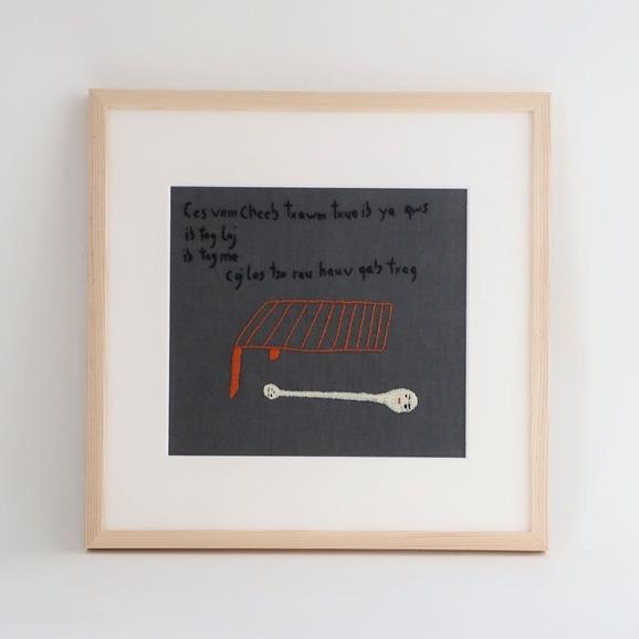 【写真】【一点物】モン族の刺繍アート「ワーチュン 003/5」