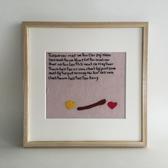 【写真】【一点物】モン族の刺繍アート「ワーチュンと2人妻 001/6」