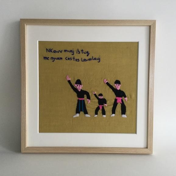 【写真】【一点物】モン族の刺繍アート「2人兄弟 001/7」