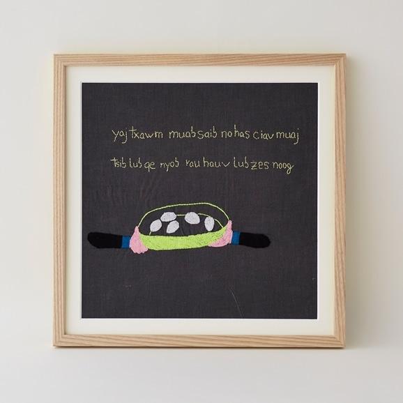 【写真】【一点物】モン族の刺繍アート「untitled 001/8」