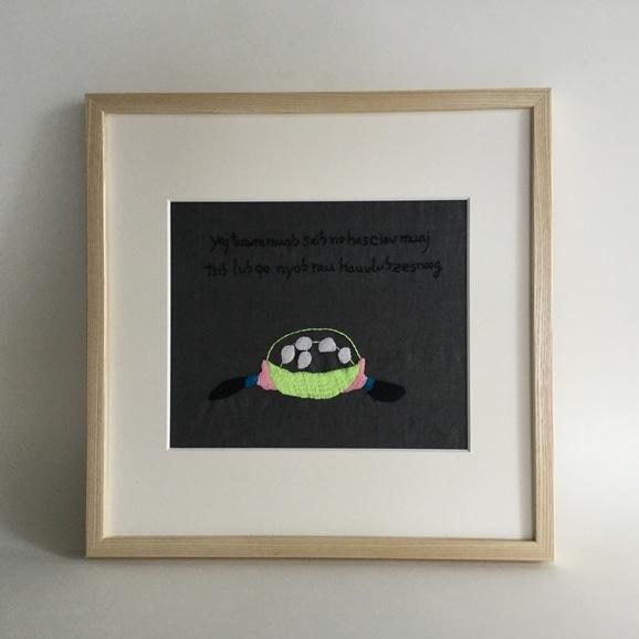 【写真】【一点物】モン族の刺繍アート「untitled 004/8」
