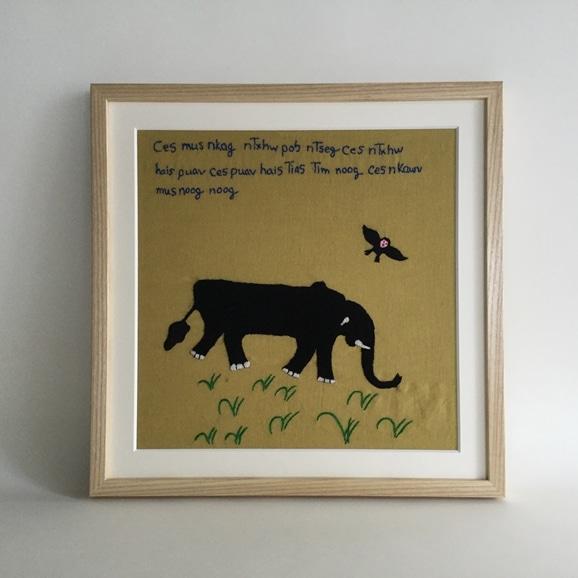 【写真】【一点物】モン族の刺繍アート「シカとフクロウ 001/10」
