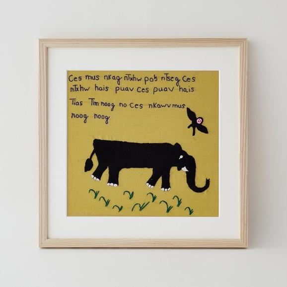 【写真】【一点物】モン族の刺繍アート「シカとフクロウ 002/10」
