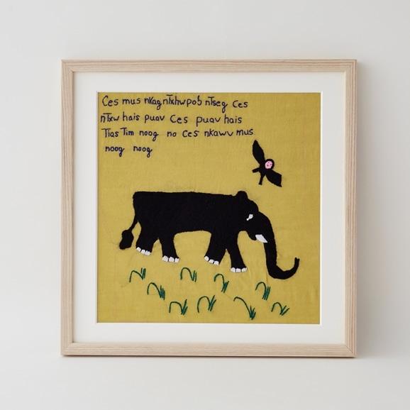 【写真】【一点物】モン族の刺繍アート「シカとフクロウ 003/10」