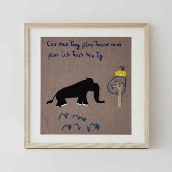 【写真】【一点物】モン族の刺繍アート「シカとフクロウ 002/11」