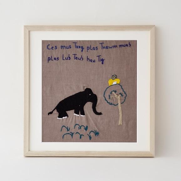 【写真】【一点物】モン族の刺繍アート「シカとフクロウ 003/11」