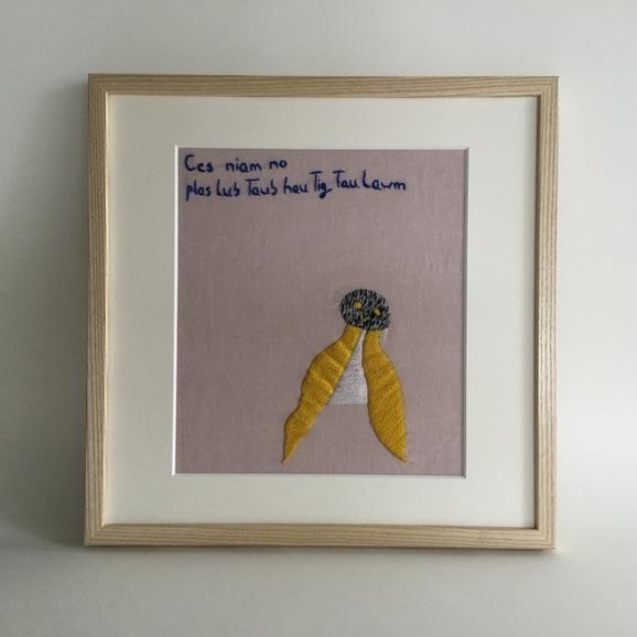【写真】【一点物】モン族の刺繍アート「シカとフクロウ 001/12」